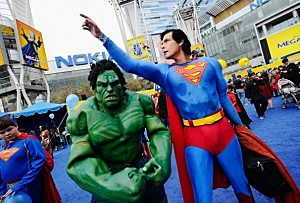 "DreamWorks Animation & Guinness World Records' Largest Superhero Gathering In Support Of ""Megamind"""