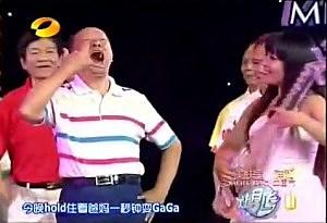 chinese bad romance